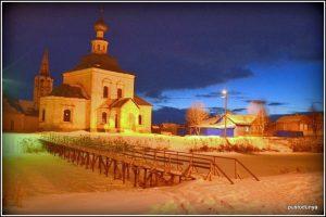 Rusya' da kış geceleri