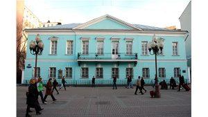 Puşkin in evi Moskova ya gidince mutlaka gezilmeilidr.